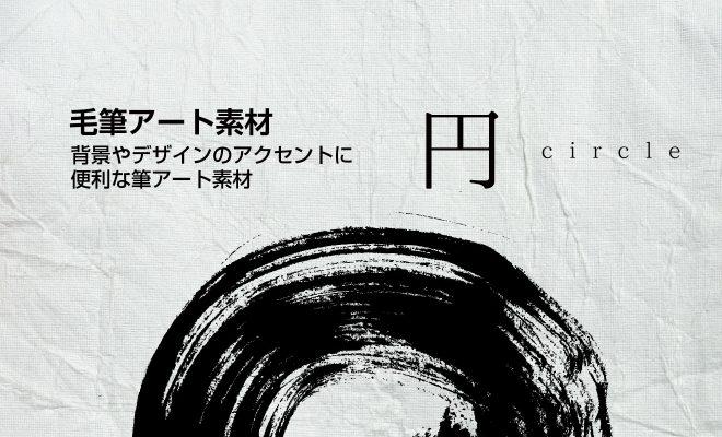 circle_top
