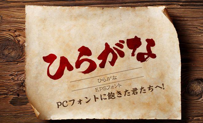 hiragana_top