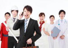 job_top