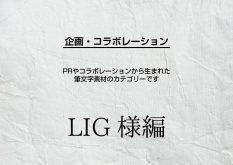 special1_top