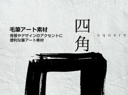 square_top