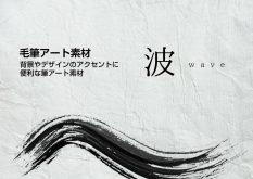 wave_top